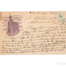Postales: GIJÓN.(ASTURIAS).- RESIDENCIA COMPAÑIA DE JESÚS.. Lote 174688638
