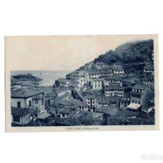 Postales: CUDILLERO.(ASTURIAS).- VISTA PARCIAL.. Lote 175015517