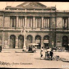 Postales: TARJETA POSTAL DE OVIEDO: TEATRO CAMPOAMOR./ 20-10-1925. Lote 175551318