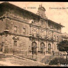 Postales: TARJETA POSTAL DE OVIEDO: CONVENTO DE SAN PELAYO./ 12-11-925.. Lote 175552303