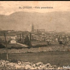 Postales: TARJETA POSTAL DE OVIEDO:VISTA PANORÁMICA./ GRAFOS. MADRID./ 17-10-925.. Lote 175553510