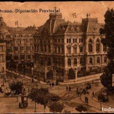 Postales: TARJETA POSTAL DE OVIEDO: DIPUTACIÓN PROVINCIAL./ GRAFOS-MADRID./ 17-10-1925. Lote 175555739