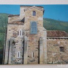 Postales: OVIEDO SAN MIGUEL DE LILLO POSTAL. Lote 176092127