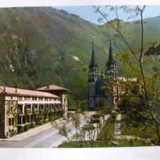 Postales: POSTAL. 10. COVADONGA. ASTURIAS. SANTUARIO DE COVADONGA. ED. SICILIA. CIRCULADA EN 1972.. Lote 176255753