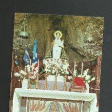 Postales: POSTAL SIN CIRCULAR - COVADONGA 68 - ASTURIAS - EDITA ALARDE. Lote 176793919