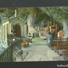 Postales: POSTAL SIN CIRCULAR - COVADONGA 50 - ASTURIAS - EDITA ALARDE. Lote 176953759