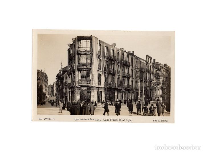 OVIEDO.(ASTURIAS).- CALLE FUELA. HOTEL INGLÉS. (SUCESOS OCTUBRE 1934). (Postales - España - Asturias Antigua (hasta 1.939))