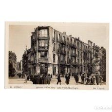 Postales: OVIEDO.(ASTURIAS).- CALLE FUELA. HOTEL INGLÉS. (SUCESOS OCTUBRE 1934).. Lote 177411700
