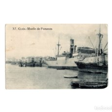 Postales: GIJÓN.(ASTURIAS).- MUELLE DE FOMENTO.. Lote 177417077