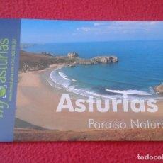 Postales: POSTAL POST CARD ASTURIAS PARAÍSO NATURAL INFO ASTURIAS VER FOTO/S Y DESCRIPCIÓN ESPAGNE SPAIN PLAYA. Lote 177938637