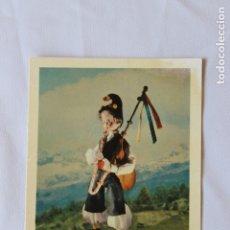 Postales: POSTAL ASTURIAS TRAJE TIPICO REGIONAL, MUÑECOS NISTIS,. Lote 178399247