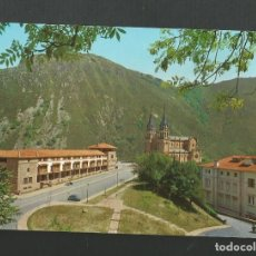 Postales: POSTAL SIN CIRCULAR - COVADONGA 65 - ASTURIAS - EDITA ALARDE. Lote 178636155