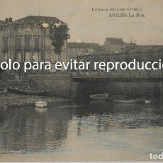 Postales: AVILÉS. POSTAL ANTIGUA ESCRITA AÑO 1955. Lote 178944947