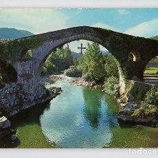 Postales: Nº 283 CANGAS DE ONÍS. PUENTE ROMANO -EDICIONES ALARDE-. Lote 179086826