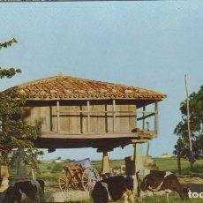 Postales: LOTE DE TRES FOTOS CONSECUTIVAS DE ASTURIAS Y GIJON . Lote 179104220