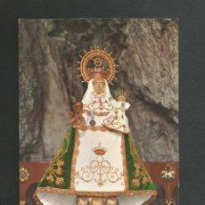Postales: POSTAL SIN CIRCULAR - COVADONGA 14 - ASTURIAS - LA SANTINA - EDITA GARCIA GARRABELLA. Lote 179149202