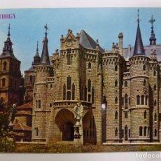 Postales: POSTAL. 432. ASTORGA. PALACIO DE GAUDÍ, MUSEO DE LOS CAMINOS. ED. PARÍS. NO ESCRITA. . Lote 179151602