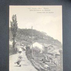 Postales: POSTAL ASTURIAS. SAN ESTEBAN DE PRAVIA. CARRETERA DE MUROS DE NALÓN. . Lote 179402811
