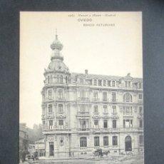 Postales: POSTAL ASTURIAS. OVIEDO. BANCO ASTURIANO. . Lote 179403510
