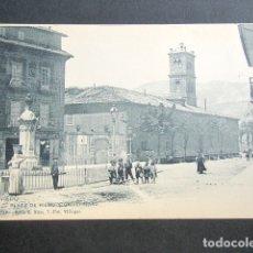 Postales: POSTAL ASTURIAS. OVIEDO. PLAZA DE RIEGO Y UNIVERSIDAD.. Lote 179403582