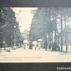 Postales: POSTAL ASTURIAS. OVIEDO. CAMPO DE SAN FRANCISCO, PASEO DE LOS ÁLAMOS. . Lote 179403650