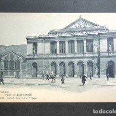Postales: POSTAL ASTURIAS. OVIEDO. TEATRO CAMPOAMOR. . Lote 179403756