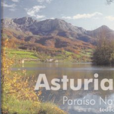 Cartes Postales: POSTAL EMBALSE DE VALDEMURRIO. QUIRÓS. Lote 180278617