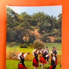 Postales: ASTURIAS POSTAL GRUPO TIPICO N.64 GAITEROS BAILE ASTUR ESCRITA . Lote 180340186