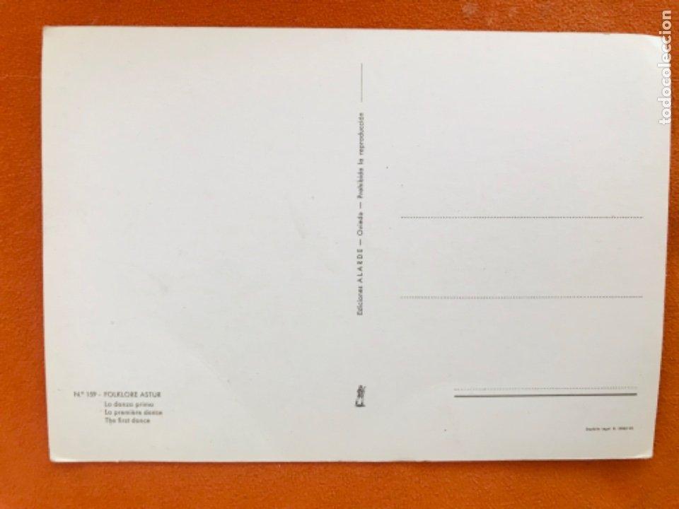 Postales: Asturias postal folkore astur la danza prima ed alarde oviedo n. 159 gaiteros baile astur sidra - Foto 2 - 180340346