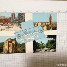 Postales: POSTAL Nº 3419 - ASTURIAS - OVIEDO - ED. ALARDE 1963. Lote 181024900
