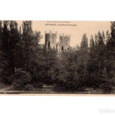 Postales: ASTURIAS.- CASTILLO DE SECADES.. Lote 181330328