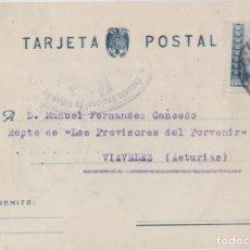Postales: LOTE A TARJETA POSTAL A VIAVELEZ EL FRANCO ASTURIAS AÑO 1943. Lote 182117843