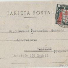 Postais: LOTE A TARJETA POSTAL A VIAVELEZ EL FRANCO ASTURIAS AÑO 1943 SELLO MATA SELLOS. Lote 182117936