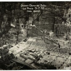 Postales: DOIRAS – OBRAS DEL SALTO, LA PRESA 31-7-32 BOAL ASTURIAS POSTAL FOTOGRÁFICA DIAZ. Lote 182732945