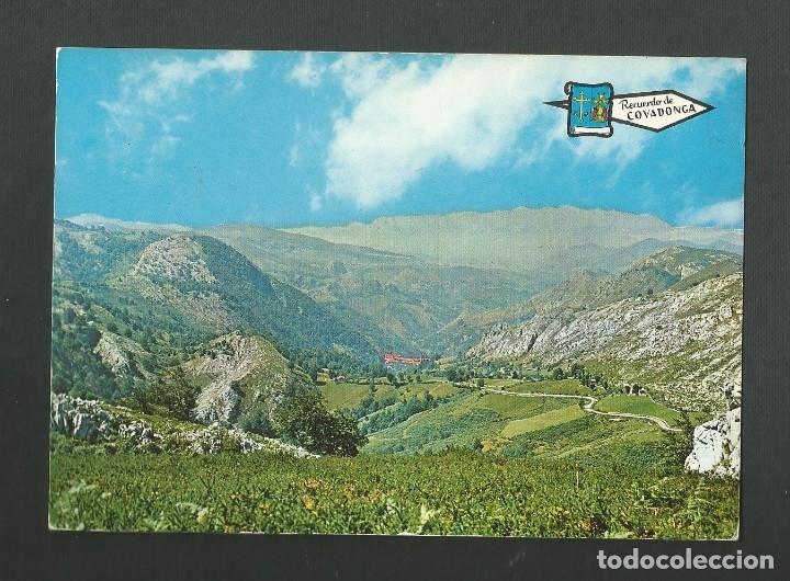 POSTAL SIN CIRCULAR - COVADONGA 617 - ASTURIAS - EDITA PERGAMINO (Postales - España - Asturias Moderna (desde 1.940))