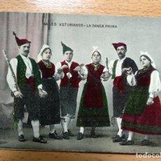 Postales: POSTAL FOTOGRAFICA BAILES ASTURIANOS-LA DANZA PRIMA. Lote 183383412