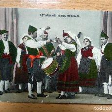 Postales: ASTURIAS ASTURIANOS BAILE REGIONAL... GAITERO. Lote 183383581
