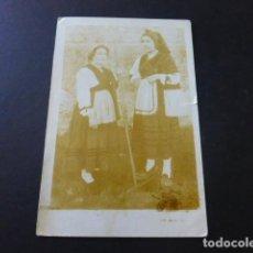 Postales: RETRATO MUJERES ASTURIANAS POSTAL FOTOGRAFICA. Lote 183526002