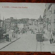 Postais: POSTAL DE GIJON, ASTURIAS, ENTRADA A LOS MUELLES, N. 9, ED. MATOS, NO CIRCULADA.. Lote 183580312
