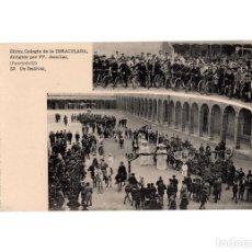 Postales: GIJÓN.(ASTURIAS).- COLEGIO DE LA INMACULADA, DIRIGIDIO POR PP. JESUITAS.- UN FESTIVAL.. Lote 183732230