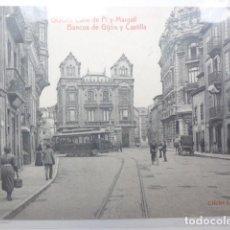 Postales: GIJON , BANCO GIJON Y CASTILLA. Lote 184196966
