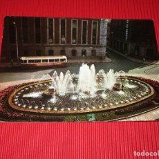 Postales: GIJON - PLAZA DE JOSE ANTONIO - FUENTE LUMINOSA - 75 - ESCRITA Y CIRCULADA - EDICIONES ARRIBAS. Lote 188675621