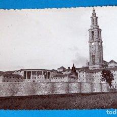 Postales: POSTAL DE GIJON: UNIVERSIDAD LABORAL. Lote 189624507