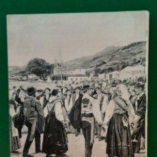 Postales: LA DANZA PRIMA, HAUSER & MENET 569, ASTURIAS. SIN CIRCULAR.. Lote 190338303