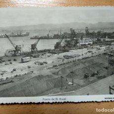 Cartes Postales: ASTURIAS GIJON. PUERTO DE EL MUSEL. EDICIONES ARRIBAS 31. Lote 190505438
