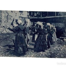 Postales: ASTURIAS.- BAILES REGIONALES.. Lote 190630013