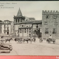 Postales: GIJON, SUBIDA A LA COLEGIATA. POSTAL SIN CIRCULAR. HAUSER Y MENET. Lote 190808178