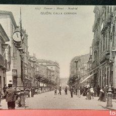 Postales: GIJÓN, CALLE CORRIDA. POSTAL SIN CIRCULAR. HAUSER Y MENET.. Lote 190809156