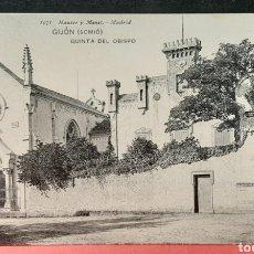 Postales: GIJÓN (SOMIO), QUINTA DEL OBISPO. POSTAL SIN CIRCULAR. HAUSER Y MENET.. Lote 190809728