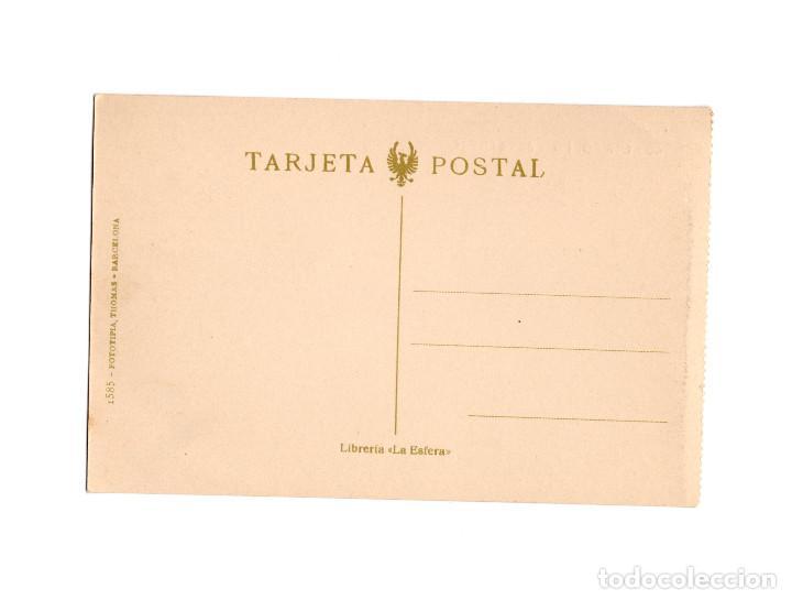 Postales: OVIEDO.(ASTURIAS).- PASEO DE LOS ALAMOS. - Foto 2 - 191527798